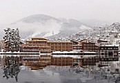 Zell am See - Early Bird XMAS Special - 4* hotel